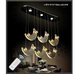 LED Pendelleuchte 1668-6 Mondkristalle Fernbedienung Lichtfarbe einstellbar A+